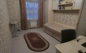 2-комнатная квартира, 60 м², 2/5 этаж, мкр. Батыс-2 22 за 21.8 млн 〒 в Актобе, мкр. Батыс-2