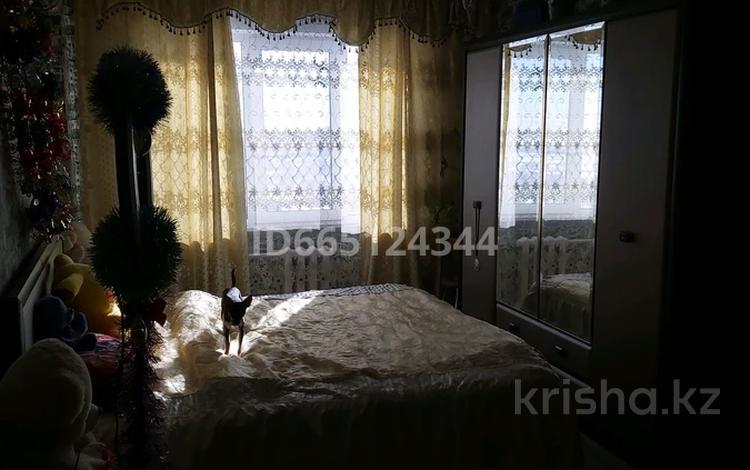 3-комнатная квартира, 72 м², 4/5 этаж, Центральная улица 1/1 за 13.5 млн 〒 в