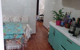 3-комнатная квартира, 61 м², 2 этаж, 8 микрорайон 43 за 16.5 млн 〒 в Таразе