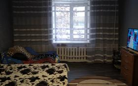 3-комнатная квартира, 82.5 м², 2/3 этаж, Гоголя 15 за 18 млн 〒 в Усть-Каменогорске