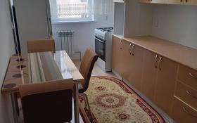 2-комнатная квартира, 62.5 м², 6/7 этаж помесячно, улица Куаныша Тулеметова дом 69/38 за 110 000 〒 в Шымкенте, Каратауский р-н