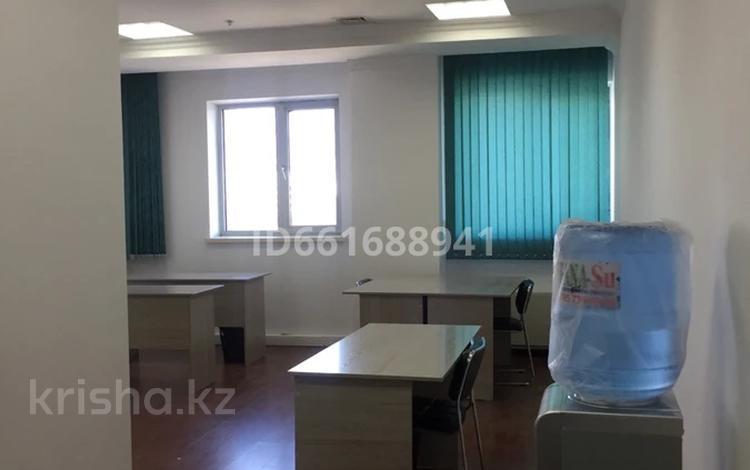 Офис площадью 43 м², Сыганак 29 за 120 000 〒 в Нур-Султане (Астана), Есиль р-н