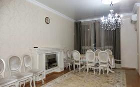 3-комнатная квартира, 80.5 м², 8/14 этаж, Навои за 39.5 млн 〒 в Алматы, Бостандыкский р-н