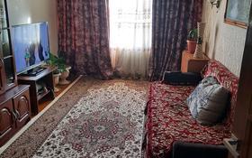 3-комнатная квартира, 68 м², 5/5 этаж, Бозторғай 19 — Павлова за 14.5 млн 〒 в Талгаре