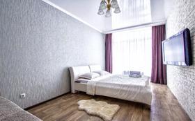 1-комнатная квартира, 45 м², 3/9 этаж посуточно, Мангилик ел 51 — Улы Дала за 10 000 〒 в Нур-Султане (Астана), Есильский р-н