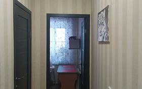 1-комнатная квартира, 31.6 м², 3/5 этаж, Качарская 45 за 7.5 млн 〒 в Рудном