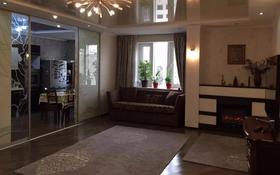 3-комнатная квартира, 110 м², 9/9 этаж, Аскарова Асанбая 21/10 за 51 млн 〒 в Алматы, Наурызбайский р-н