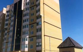 1-комнатная квартира, 45.3 м², 7/10 этаж, мкр. Батыс-2, Батыс-2 13Б за 12.5 млн 〒 в Актобе, мкр. Батыс-2