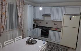 3-комнатный дом, 96 м², 8 сот., Абылхайыр хана за 24 млн 〒 в Жанатурмысе
