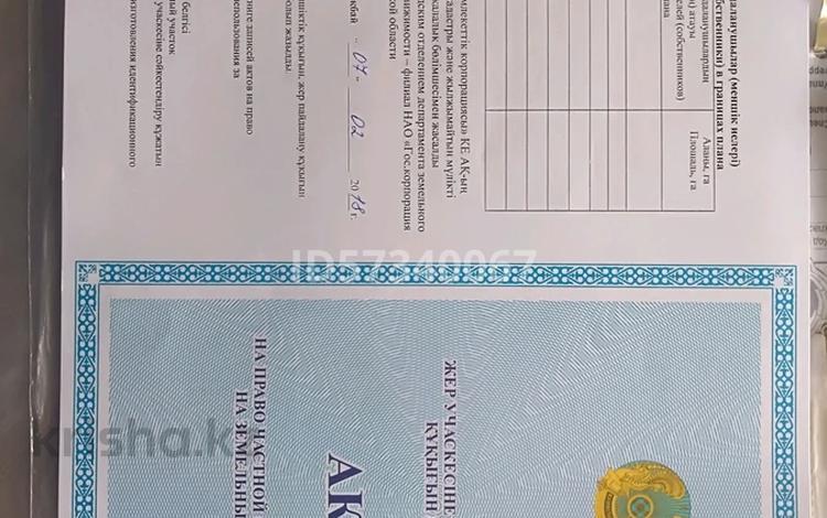 Участок 8 соток, Дальняя Карасу 63 — Байтана батыра за 1.8 млн 〒 в Таразе