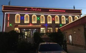 Ресторан Лейла за 270 млн 〒 в Таразе