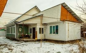 4-комнатный дом, 150 м², 8.4 сот., мкр Коккайнар, Кабылан 17 за 27 млн 〒 в Алматы, Алатауский р-н