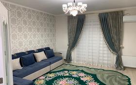 3-комнатная квартира, 88 м², 3/9 этаж помесячно, Тулеметова 50/1 за 200 000 〒 в Шымкенте, Каратауский р-н