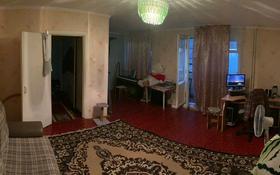1-комнатная квартира, 46 м², 4/5 этаж, 5 мкр 20 за 5.8 млн 〒 в Лисаковске