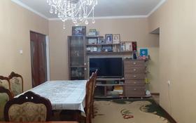 4-комнатная квартира, 75 м², 4/5 этаж, Мерей 4 за 14.5 млн 〒 в