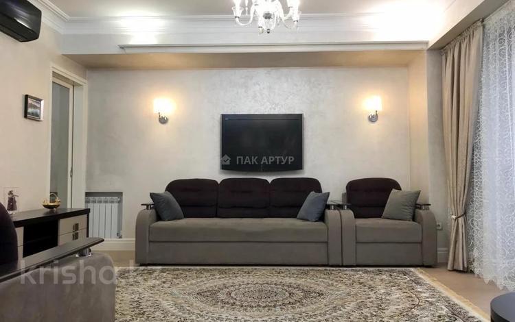 3-комнатная квартира, 90 м², 3/21 этаж, Ходжанова 77 — проспект Аль-Фараби за 53 млн 〒 в Алматы, Бостандыкский р-н
