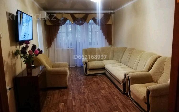 2-комнатная квартира, 44 м², 2/5 этаж, улица Абая за 6.1 млн 〒 в Темиртау