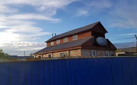 5-комнатный дом, 150 м², 10 сот., Окжетпес 100 за 8.4 млн 〒 в Щучинске