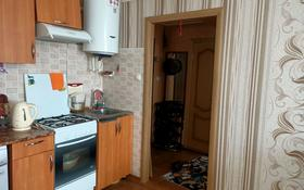 2-комнатная квартира, 37 м², 4/5 этаж, Ауельбекова 179б — Алтынсарина за ~ 8.2 млн 〒 в Кокшетау