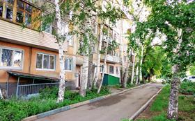 2-комнатная квартира, 46 м², 5/5 этаж, Бурова 12 — Кабанбай Батыра за 12.9 млн 〒 в Усть-Каменогорске