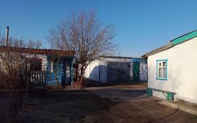 3-комнатный дом, 81 м², 17 сот., Фатеева за 1.8 млн 〒 в Ботакаре