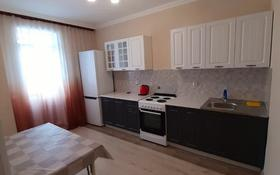 2-комнатная квартира, 70 м² помесячно, Кюйши Дины 28 за 120 000 〒 в Нур-Султане (Астана), Алматы р-н