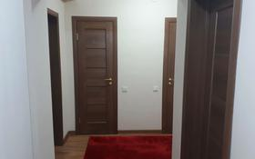2-комнатная квартира, 64 м², 1/5 этаж, Зенкова 93/2 — Жамбыла за 37.8 млн 〒 в Алматы, Медеуский р-н