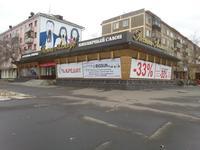 Магазин площадью 294 м²