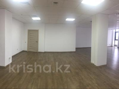 Офис площадью 252 м², Достык — Аль-Фараби за 6 000 〒 в Алматы