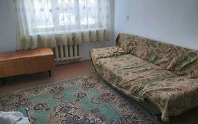 1-комнатная квартира, 30 м², 5/5 этаж, улица Алдабергенова 17 за 5.7 млн 〒 в Талдыкоргане