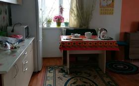 1-комнатный дом, 30 м², 9 сот., Устаздар 8/1 за 3.9 млн 〒 в Усть-Каменогорске