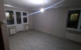 1-комнатная квартира, 31 м², 4/4 этаж, мкр 5 Лачугина 5 — Абилкайыр-хана за 6 млн 〒 в Актобе, мкр 5