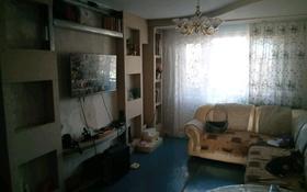 2-комнатная квартира, 43 м², 4/5 этаж, 2 мкр 17 за 8 млн 〒 в Таразе