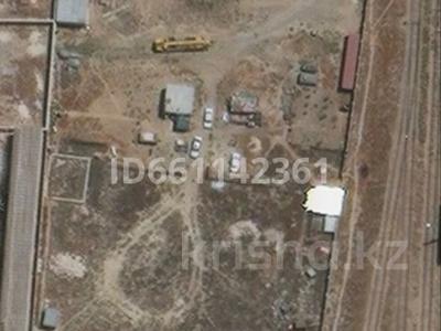 Склад бытовой 67.5 соток, 29а мкр, 29а мкр за 37 млн 〒 в Актау, 29а мкр