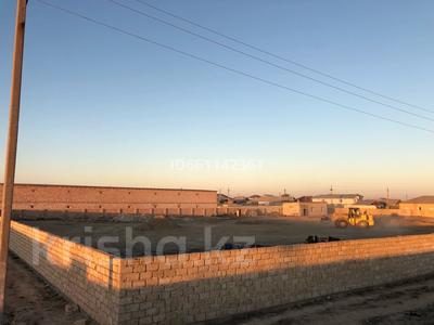 Склад бытовой 67.5 соток, 29а мкр, 29а мкр за 37 млн 〒 в Актау, 29а мкр — фото 2