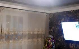 5-комнатная квартира, 115 м², 1/5 этаж, Голубые пруды 4 за 23 млн 〒 в Караганде, Октябрьский р-н