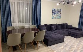 2-комнатная квартира, 64.43 м², 3/6 этаж, Юбилейный 36 за 23 млн 〒 в Костанае