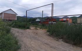 Участок 10 соток, Наурызбайский р-н за 6.5 млн 〒 в Алматы, Наурызбайский р-н