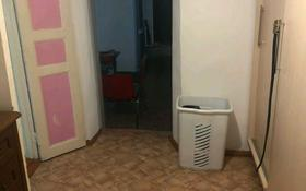 3-комнатный дом, 46 м², 7 сот., Мирзояна 40 — Пастера за 23.7 млн 〒 в Алматы, Алмалинский р-н