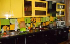 1-2-3-4-комнатную квартиру, частный дом или…, Боралдай (Бурундай)