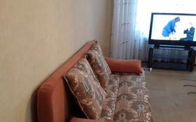 1-комнатная квартира, 38 м², 4 этаж посуточно, Желтоксан 9 за 7 000 〒 в Шымкенте