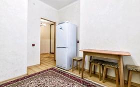 1-комнатная квартира, 45 м², 7/16 этаж посуточно, Сарайшык 5 за 9 000 〒 в Нур-Султане (Астана), Есиль р-н