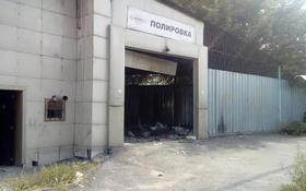 Промбаза 0.1191 га, Черноморская 12А за 190 млн 〒 в Алматы, Жетысуский р-н
