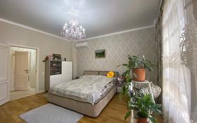 3-комнатная квартира, 95 м², 3/6 этаж, Мади 1/8 за 77 млн 〒 в Алматы, Бостандыкский р-н