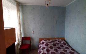 2-комнатная квартира, 33.5 м², 4/9 этаж, мкр Новый Город, проспект Нуркена Абдирова 26 за 11 млн 〒 в Караганде, Казыбек би р-н