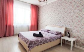 2-комнатная квартира, 80 м², 8/10 этаж посуточно, мкр. Батыс-2, проспект Алии Молдагуловой 60к1 — Сактагана Баишева за 12 000 〒 в Актобе, мкр. Батыс-2