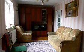 6-комнатный дом, 102 м², 6.7 сот., мкр Каргалы 119 — Нажимеденова за 18 млн 〒 в Алматы, Наурызбайский р-н