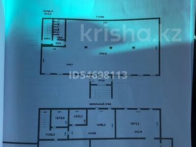 Помещение площадью 100 м², Республика 28 за 3 000 〒 в Косшы