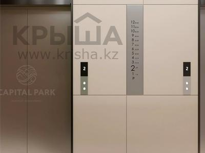 2-комнатная квартира, 49.7 м², 6/9 этаж, улица Ханов Керея и Жанибека — 38-я улица за ~ 18.9 млн 〒 в Нур-Султане (Астана), Есиль р-н — фото 6