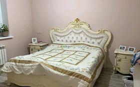 4-комнатный дом, 105 м², 6 сот., Ардагер 68 за 30 млн 〒 в Кыргауылдах